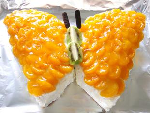 Rezept Mandarinen Schmetterling Huettenhilfe De