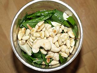 Nüsse, Bärlauch, Cashew