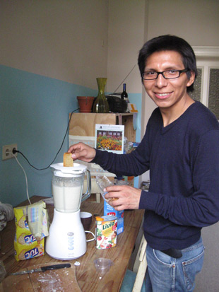 Gregory aus Peru